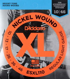 D'Addario ESXL110×3SET ダブルボールエンド ギター弦