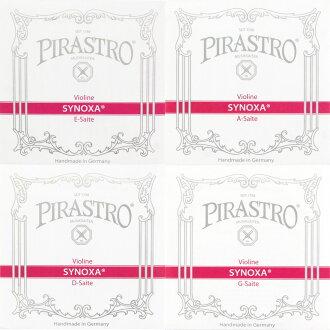 PIRASTRO Synoxa 4/4尺寸事情小提琴弦安排E線循環結束