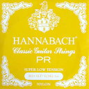 HANNABACH E8151 SLT-Yellow E/1 1弦 クラシックギターバラ弦 1弦×6本セット