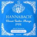 HANNABACH E8151 HT-Blue E/1 1弦 クラシックギターバラ弦 1弦×6本セット