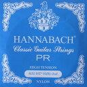 HANNABACH E8152 HT-Blue H 2弦 クラシックギターバラ弦 2弦×6本セット