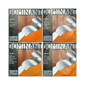 Thomastik Dominant 4/4バイオリン弦セット E線スチール/ボールエンド