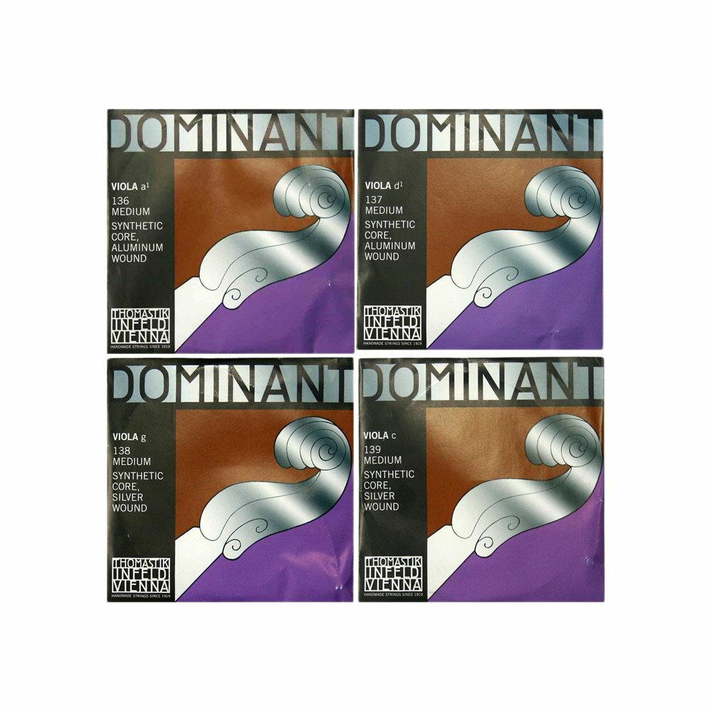 Thomastik Dominant viola ビオラ用弦セット