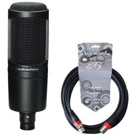 AUDIO-TECHNICA AT2020 5Mマイクケーブル付き コンデンサーマイク