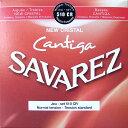 SAVAREZ 510CR NEW CRISTAL Cantiga ×3SET NORMAL TENSION SET クラシックギター弦