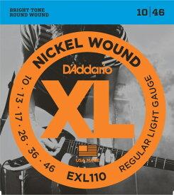 D'Addario EXL110 エレキギター弦×3セット