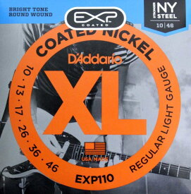 D'Addario EXP110 Coated Regular Light×3SET エレキギター弦