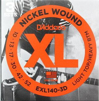 *2套D'Addario EXL140-3D電子吉他弦3套包