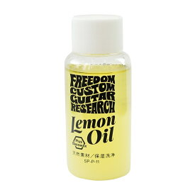 FREEDOM SP-P-11 Lemon Oil レモンオイル 2本セット