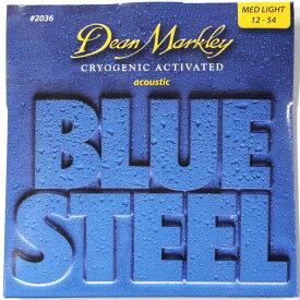 Dean Markley 2036 Medium Light Blue Steel 12-54 アコースティックギター弦×3セット