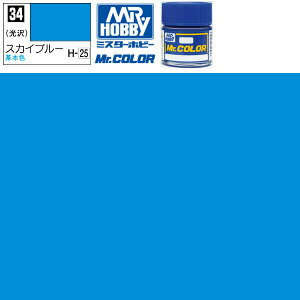 【15時までは本日発送】 Mr.カラー H-25 スカイブルー 光沢 GSI クレオス ミスターホビー 塗料 ラッカー プラモデル 模型 あす楽 エアブラシ 溶剤 うすめ液 ガイアノーツ フィニシャーズ ボーン