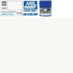 【15時までは本日発送】 Mr.カラー H-21 グランプリホワイト 光沢 GSI クレオス ミスターホビー 塗料 ラッカー プラモデル 模型 あす楽 エアブラシ 溶剤 うすめ液 ガイアノーツ フィニシャーズ