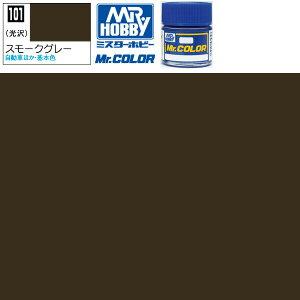 【15時までは本日発送】 Mr.カラー スモークグレー 光沢 GSI クレオス ミスターホビー 塗料 ラッカー プラモデル 模型 あす楽 エアブラシ 溶剤 うすめ液 ガイアノーツ フィニシャーズ ボーンペ