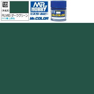 【15時までは本日発送】 Mr.カラー RLM83ライトグリーン 半光沢 GSI クレオス ミスターホビー 塗料 ラッカー プラモデル 模型 あす楽 エアブラシ 溶剤 うすめ液 ガイアノーツ フィニシャーズ ボ