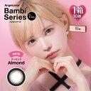 Almond10 1p