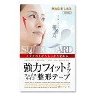 MAGiELAB【強力フィットタイプ】フェイスライン整形テープ100枚入