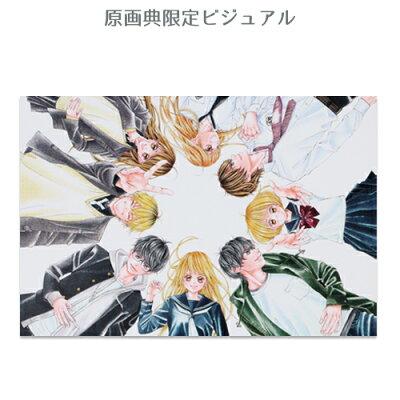 青木琴美20th原画展ポストカード/全8種
