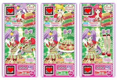 ちゃおオリジナルプリパラプリチケクリスマスコーデBセット:メリーメリーカップケーキコーデセットメリクリアイドルクリスマスコーデ