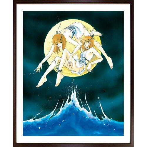 篠原千絵先生直筆サイン入り超高画質複製原画プリマグラフィ「海の闇、月の影A」(サイズ中)
