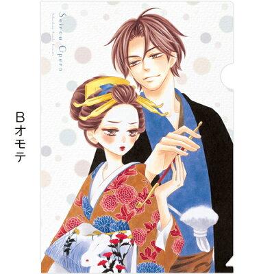 【ベツコミ特製クリアファイル2枚セット】桜小路かのこ「青楼オペラ」