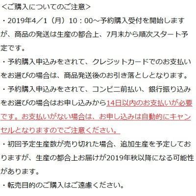 萩尾望都先生デビュー50周年記念『ポーの一族』×Noritakeコラボ特製プレートB<スズラン>