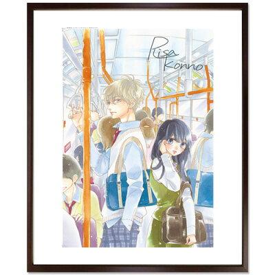 【ベツコミ50周年記念プリマグラフィ】紺野りさ