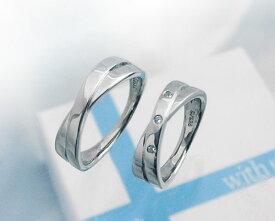 【with me.】アクロスシルバー ペアリング silver925 シルバー925 ペア(2本)セット価格【コンビニ受取対応商品】