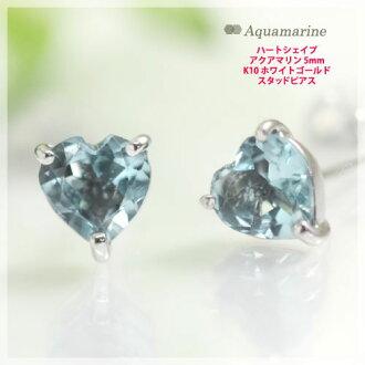 March Birth Stone Heart Shape Aquamarine Earrings 5 Mm