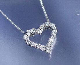 4月誕生石ネックレス K18WG ダイヤモンド0.3ct オープンハート ネックレス【送料無料】国産 日本製/製造オーダー品 約30日間納期【コンビニ受取対応商品】