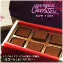 【2019年1月10日より再販スタート】【チョコレート】【5th Avenue Chocolatiere/フィフス・アヴェニューチョコラティ…