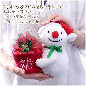 【当店ジュエリーとセット注文専用です】スノーマンサンタ大切なクリスマスプレゼントをキュートにお届けサプライズプレゼントの演出に【単品販売不可】モデル