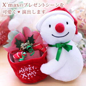 【当店ジュエリーとセット注文専用です】スノーマンサンタ大切なクリスマスプレゼントをキュートにお届けサプライズプレゼントの演出に【単品販売不可】