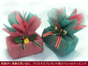 ネックレスやリングをプレゼントするなら華やかに。スペシャルラッピング【クリスマス】【誕生日】【結婚記念日】