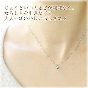 6月誕生石ネックレスムーンストーン/ダイヤリボンネックレスペンダント18金K10/K18ホワイトゴールド18k送料無料モデル