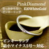 Pinky ring pink diamond pinky ring fold 0.02 ct Nina Rene April birth stone-domestic Japan