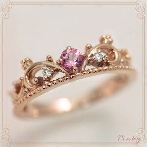 ピンキーリングピンクトルマリン10月誕生石ダイヤモンド0.02ctK10ピンクゴールドティアラ指輪リングサイズ0号1号2号3号4号5号6号から9号ユワイエット送料無料国産日本製