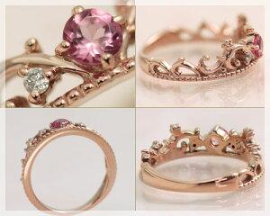 ピンキーリングピンクトルマリン10月誕生石ダイヤモンド0.02ctK10ピンクゴールドティアラ指輪リングサイズ0号1号2号3号4号5号6号から9号ユワイエット送料無料国産日本製詳細