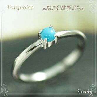 与绿松石 3 毫米的钢制小指尾戒戒指 le Ciel d'Azur 国内日本