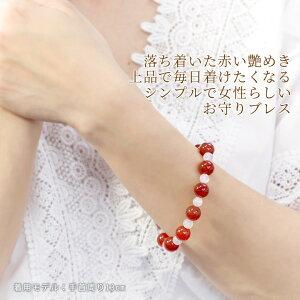 還暦祝い女性おしゃれ祖母母プレゼント還暦のお祝いに赤メノウムーンストーン数珠ブレスレットレディースパワーストーン燦燦(サンサン)ブレスレット誕生日赤い宝石60代60歳50代お母さんモデル
