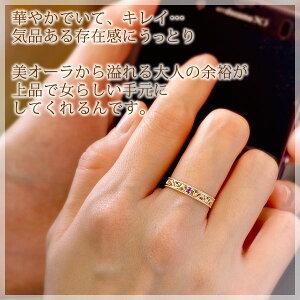 大きいサイズ指輪【プラスサイズリング】13〜23号2月誕生石アメジストレディースリング【K10イエローゴールド(K10YG)】ツタの葉「フィオナ」送料無料国産日本製モデル