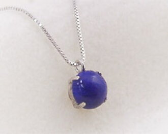 Ciaoaccessories rakuten global market lapis lazuli necklace lapis lazuli necklace crystal ball crystal ball pendant white gold k18 k18wg 12 birth stone and manufacture custom made about 20 days delivery time aloadofball Images