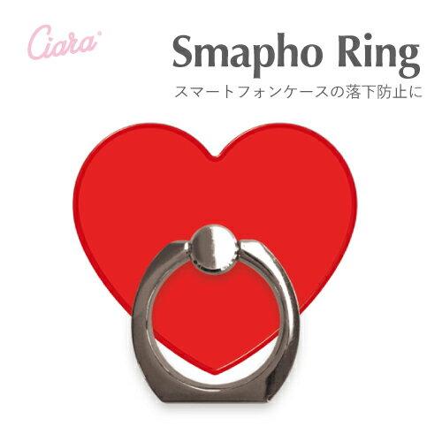 HEART RED〈 ハートリング 〉 Ciara シアラ かわいい スマホ スマートフォン スマホリング iphoneX iphone8 iphone19plus アンドロイド Xperia Galaxy 可愛い