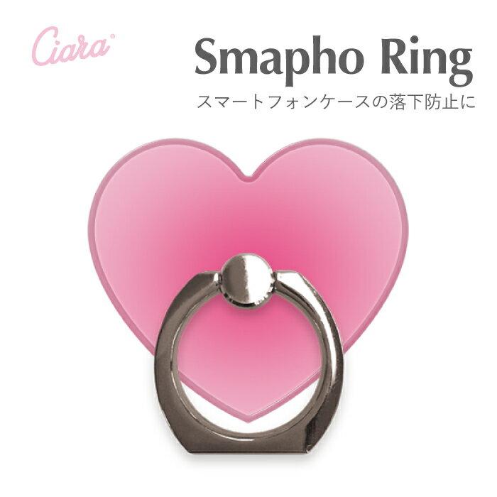 CHEEK PINK 〈 ハートリング 〉 Ciara シアラ かわいい スマホ スマートフォン スマホリング ハート iphoneXS iphoneXSMAX iphoneXR iphoneX iphone8 iphone8plus iphoneSE android アンドロイド Xperia Galaxy 可愛い