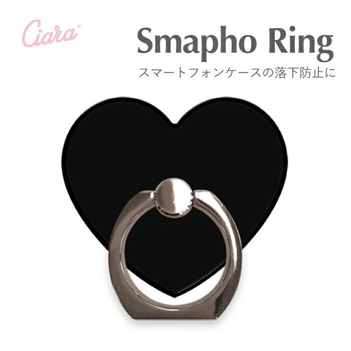 BLACK 〈 ハートリング 〉 Ciara シアラ かわいい スマホ スマートフォン スマホリング iphoneX iphone8 iphone19plus アンドロイド Xperia Galaxy 可愛い