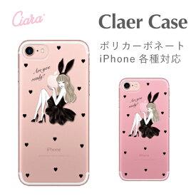 BLACK BUNNY 〈 クリアケース 〉 Ciara シアラ かわいい スマホ スマートフォン ケース スリム iphoneX iphone8 iphone8plus iphone7 iphone7plus iphone6 iphone6s 可愛い