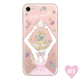 BACK SHOT 〈 クリアケース 〉 Ciara シアラ かわいい スマホ スマートフォン ケース スリム iphoneX iphone8 iphone8plus iphone7 iphone7plus iphone6 iphone6s 可愛い