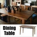 【送料無料】 天然木 アイアン ダイニングテーブル お洒落 木製 ブルックリン カントリー ヴィンテージ ビンテージ 北欧 ダイニング 食卓 幅130 おしゃれ PS