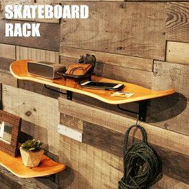 【送料無料】 スケートボード ラック スケボー デッキ ウォールラック ウォールシェルフ ウッドラック スケートボード シェルフ 棚 壁掛け 壁面 壁面収納 木製 西海岸 インダストリアル お洒落 おしゃれ PS