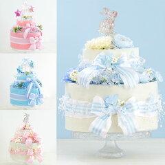 おむつケーキ出産祝いオムツケーキ男の子女の子ベビーギフトダイパーケーキ商品写真01