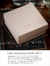 プリザーブドフラワーボックスフラワーフラワーボックス商品写真12